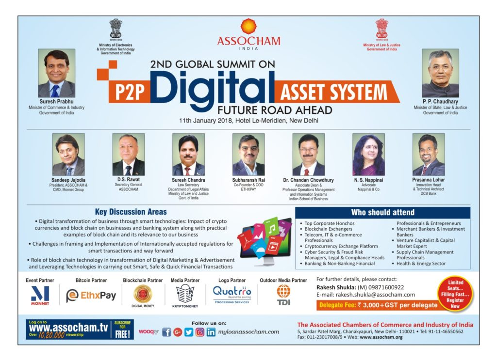 assocham bitcoin event | assocham blockchain event | assocham digital asset event | latest bitcoin news and updates | latest cryptocurrency news and updates | bitcoin event in india | bitcoin event in delhi | bitcoin conference in india | bitcoin conference in delhi | bitcoin seminar in india | bitcoin seminar in delhi | blockchain event in india | blockchain event in delhi | blockchain conference in india | blcckchiain conference in delhi | blockchain seminar in india | blockchain seminar in delhi | cryptocurrency seminar in india | cryptocurrency seminar in delhi | cryptocurrency event in india | cryptocurrency event in delhi | cryptocurrency conference in inda | cryptocurrency conference in delhi