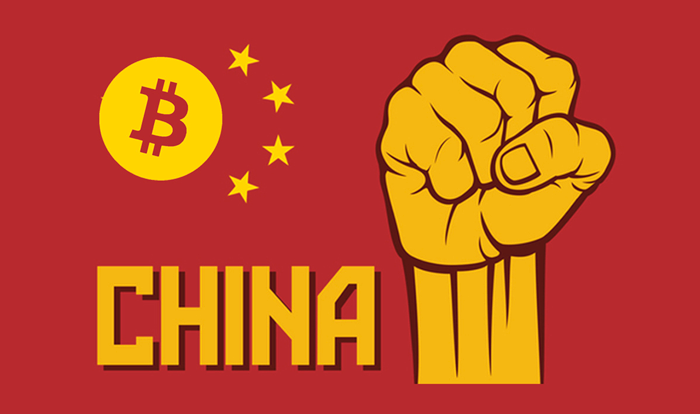 Bitcoin Exchanges in China Warned Strictly In Terms Of Regulation And License