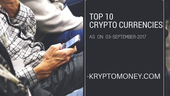 Top 10 Cryptocurrencies | Best Altcoins September 2017