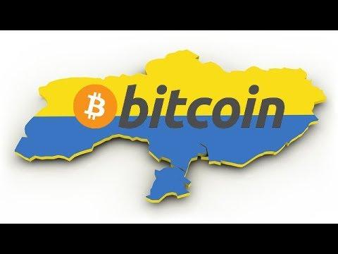 Ukranian Parliament  Receives Another Bill To Treat Bitcoin As Financial Asset