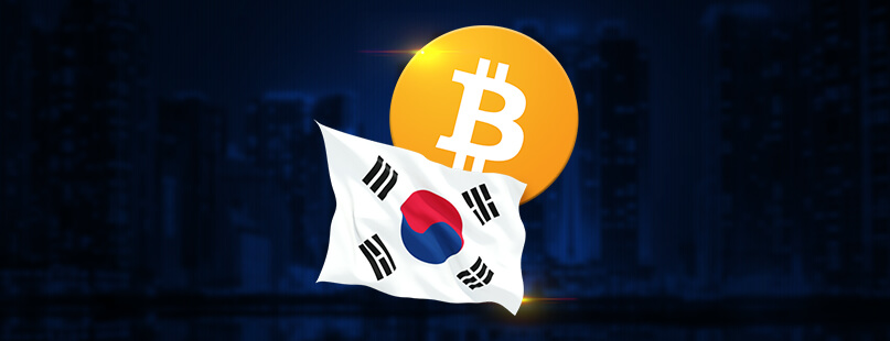 South Korea To Tax Bitcoin And May Uplift The Ban On ICO