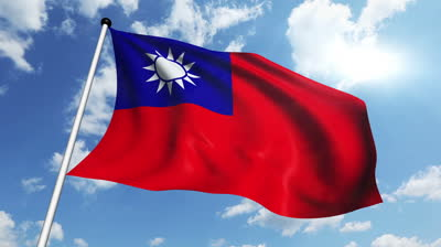 Taiwan Supports Development Of Blockchain Technology And Cryptocurrency