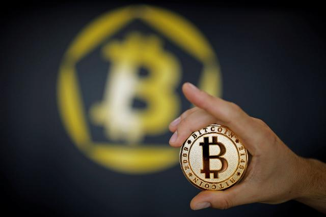 Bigshot Hedge Fund Considering To Add Bitcoins To Its Investments Portfolio