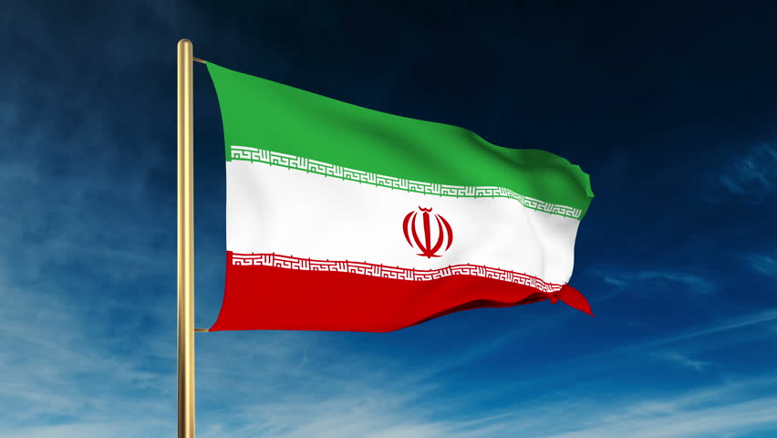 The Government Of Iran Getting Ready For Bitcoin Usage In The Country