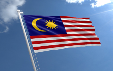 Malaysian Official States That The Government Has No Plans Of Banning Cryptocurrencies