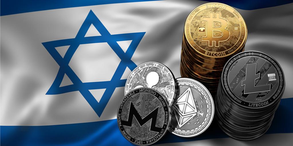 Israel | Bitcoin | ISA | ISA report | Bitcoin news | Crypto News| cryptocurrency in israel | cryptocurrency rules in israel | israel cryptocurrency | bitcoin in israel | crypto rules in israel