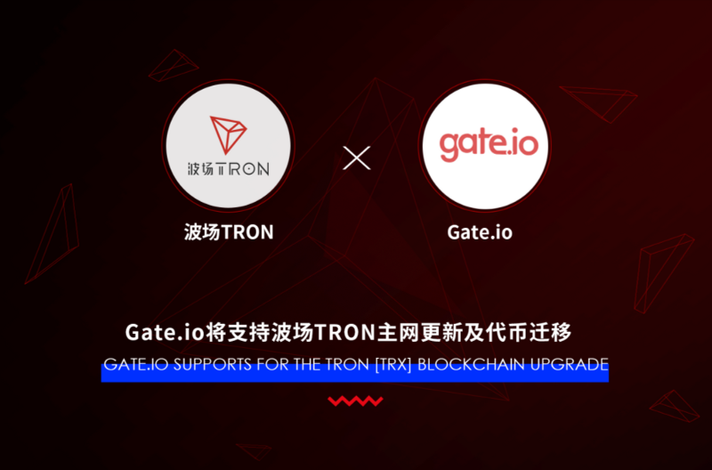 tron | tron news | tron cryptocurrency | trx | trx news | trx cryptocurrency | tron and gate.io
