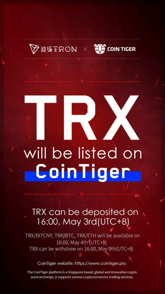 tron | tron news | tron cryptocurrency | trx | trx news | trx cryptocurrency | tron and cointiger
