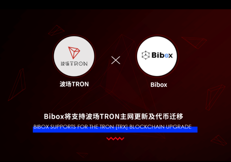 tron | tron news | tron cryptocurrency | trx | trx news | trx cryptocurrency | tron and cointiger | tron and bibox