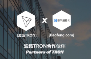 tron cryptocurrency | trx cryptocurrency | tron cryptocurrency price rise | trx cryptocurrency price rise | tron and baofeng | baofeng and tron