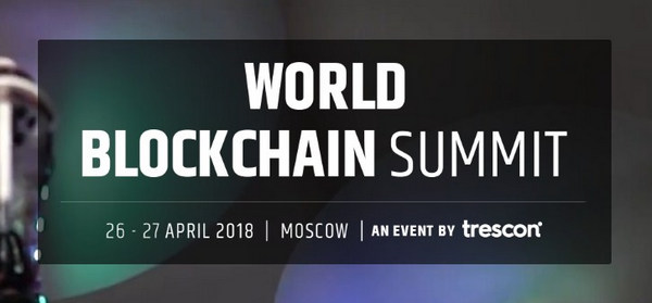 World Blockchain Summit 2018 | Moscow | Blockchain Events | Blockchain Technology | Latest blockchain updates