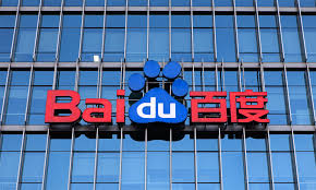 Baidu | Blockchain Platform | China | image intellectual property