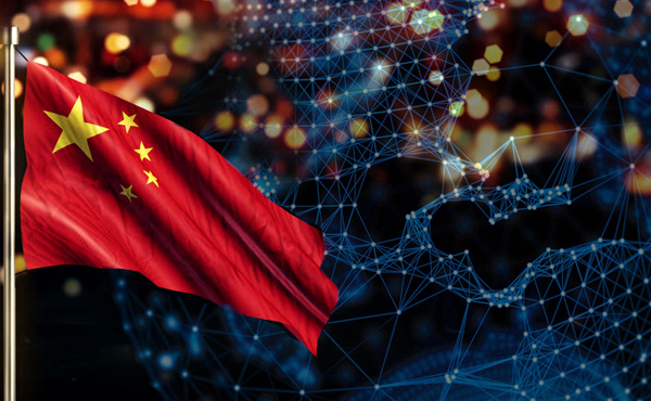 China | Chinese IT Industry | White paper Blockchain | Blockchain Industry | Blockchain updates