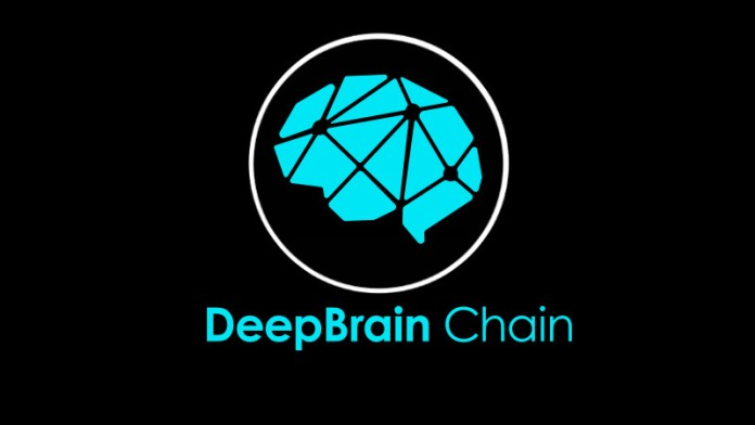 DeepBrain Chain | Silicon Valley | Blockchain | Blockchain news