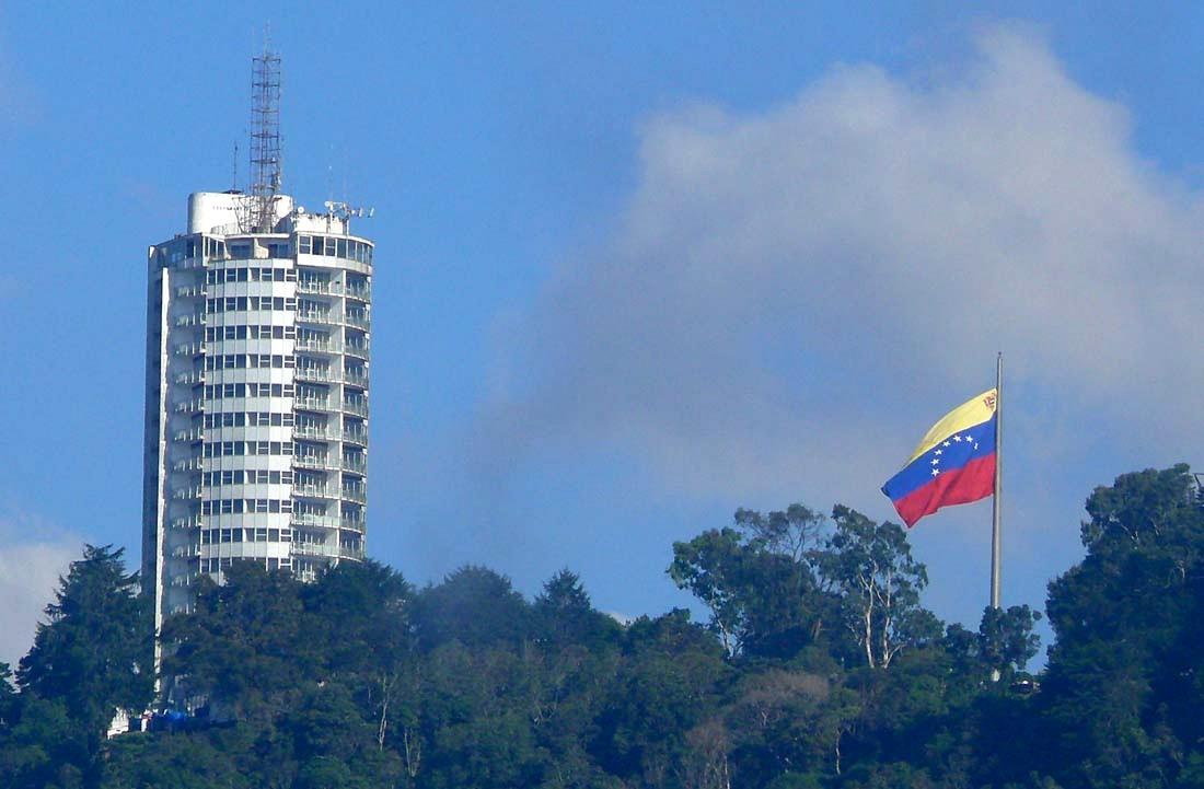 Humboldt Hotel Venezuela | Seven Star Hotel Venezuela | Petro Cryptocurrency | Nicolas Maduro | Petro News