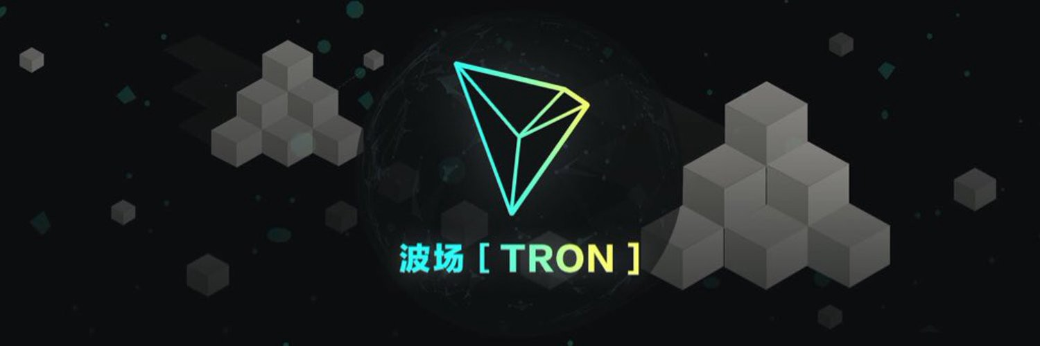 TRON | TRX | Top 6 Cryptocurrency | TRON Mainnet | Ethereum dApp