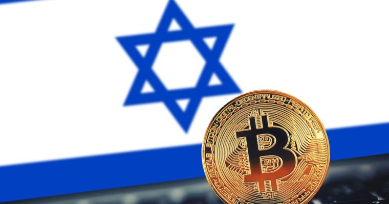 Israeli Start Up Seeks Approval To Pay Salaries to Employees In Bitcoin