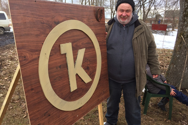 Farmers in a Russian Village Use Local Cryptocurrency Kolion To Replace Ruble