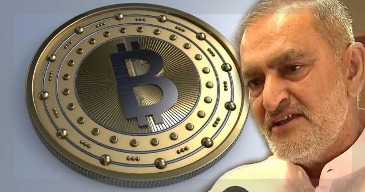 Nalin Kotadiya | EX BJP MLA | Bitcoin extortion case | Bitcoin case India | Bitcoin scams India