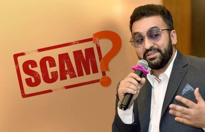 Bitcoin Scam Amit Bhardwaj | Bitcoin Scam Raj Kundra | Bitcoin Scam india | Bitcoin Scam raj kundra shilpa shetty | Bitcoin news India