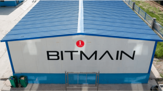 Bitmain China | Biggest Crypto Company | Bitmain | Funding B series | Bitcoin updates | Bitmain updates