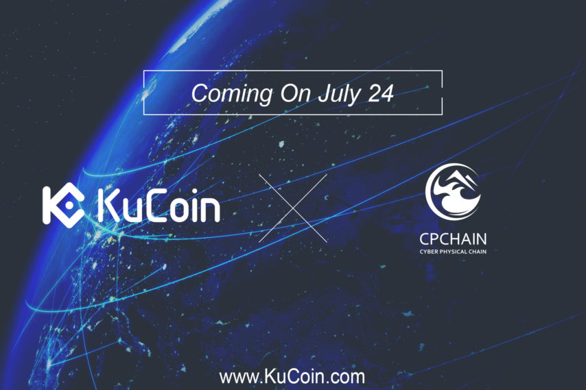 CPChain's CPC Is Now Listed At KuCoin Blockchain Exchange Platform