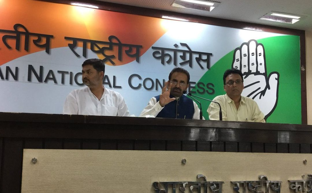 Congress Accuses India's Ruling Party BJP in INR 5000 Crore Bitcoin Scam