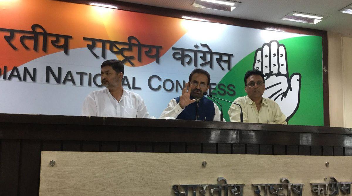 Congress   BJP   Shaktisinh Gohil   Bitcoin Scam 5000 Crores   Amit Shah Bitcoin Scam