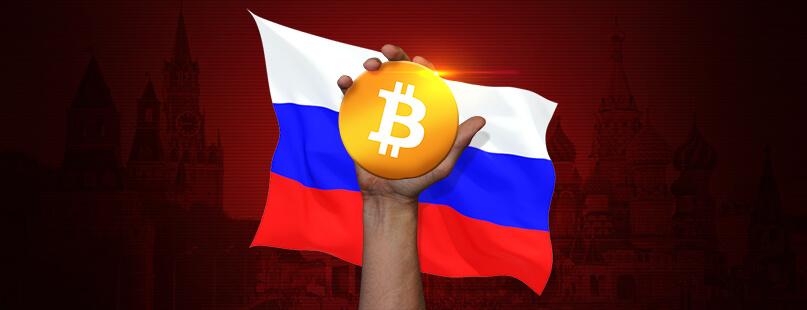 3 Russian Universities Add Crypto & Blockchain Courses