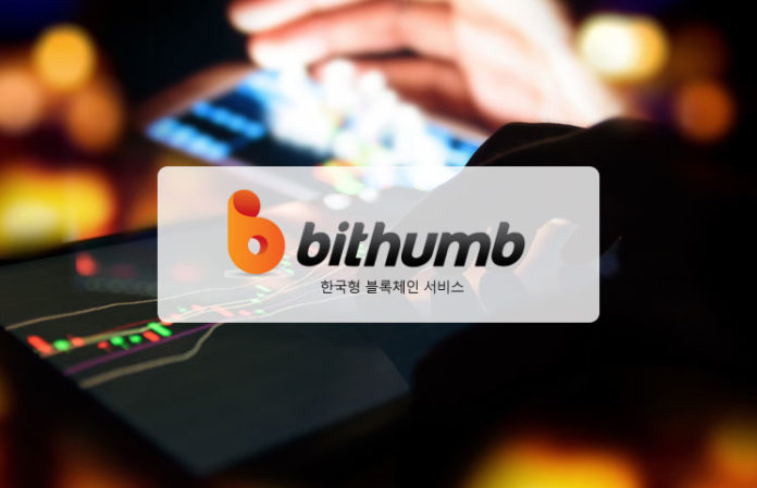 Bithumb | Bitcoin | Bitcoin Prices | Bitcoin Jumps | Bithumb comeback