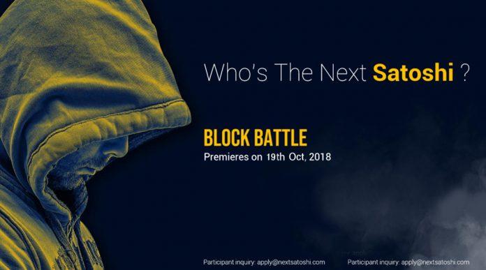 Blockbattle, a Blockchain Survival Show to Premiere on Asia Economy TV