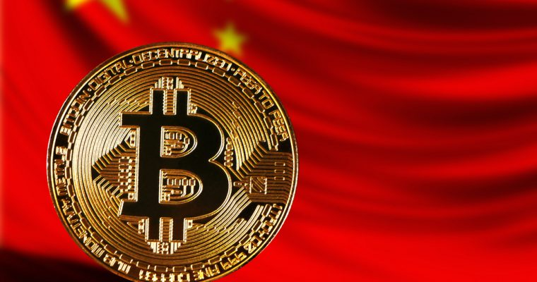 China's Cryptocurrency Crackdown: Baidu, Alibaba, and Tencent Block Cryptocurrency Forums