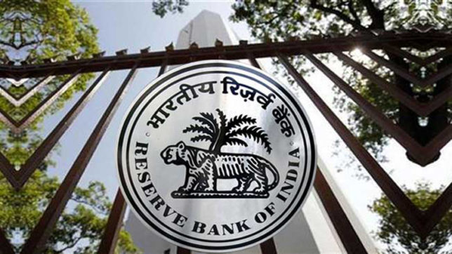RBI | Reserve Bank Of India | Cryptocurrency | Special Unit | Cryptocurrency Regulations