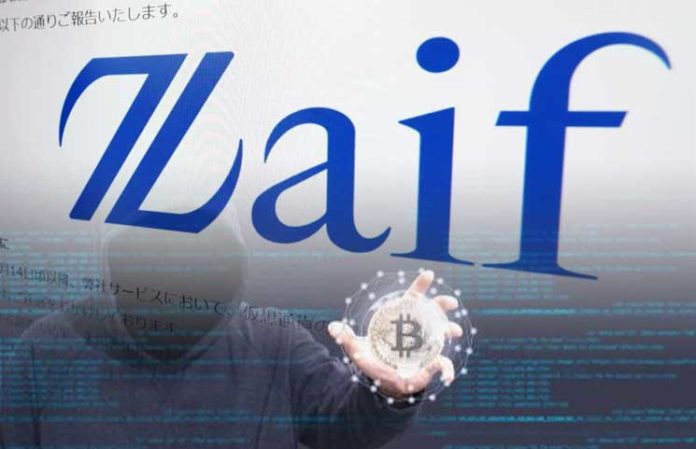 Japanese Cryptocurrency Exchange Zaif Hacked, 6000 Bitcoin Stolen