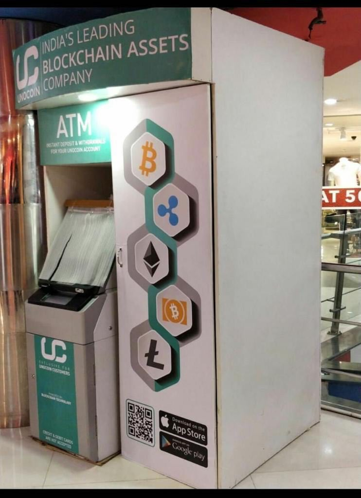 Unocoin | Cryptocurrency ATM | Bitcoin Atm | Cryptocurrency Crack Down | unocoin | unocoin crypto atm | unocoin cryptocrrency atm | unocoin bitcoin atm | unocoin bitcoin atm in india | unocoin crypto atm in india