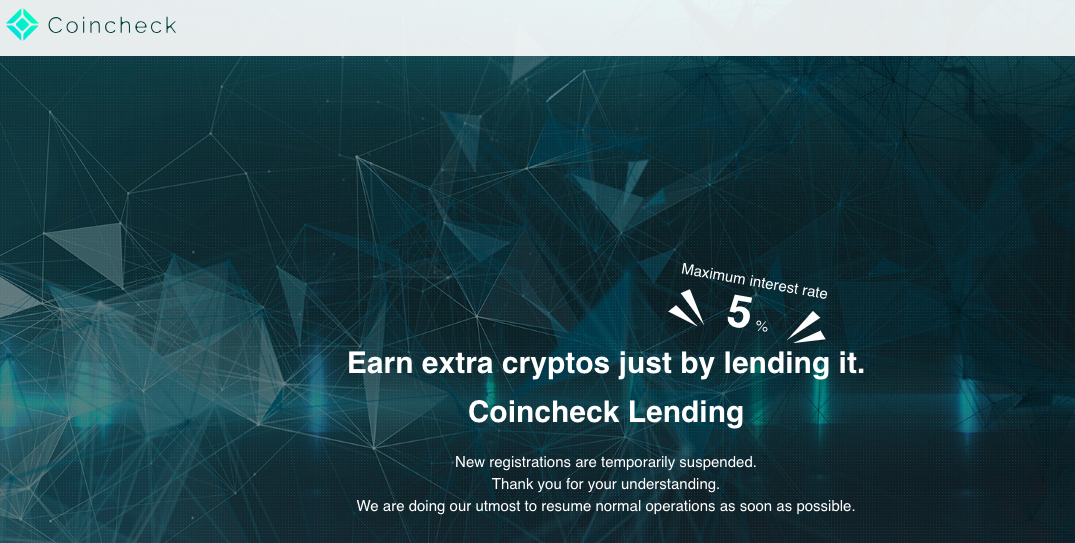 Coincheck Cryptocurrency lending platfrom | coincheck bitcoin lending platform | coincheck crypto lending platform | coincheck ethereum lending platform