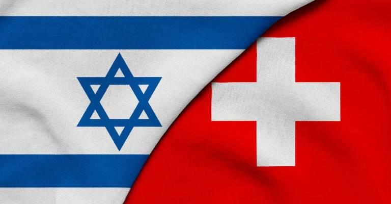 Switzerland And Israel Partners For Cryptocurrency Regulations