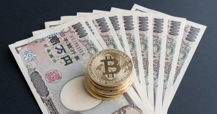 Japan Seeks To Simplify Cryptocurrency Tax Reporting