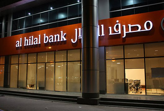 Abu Dhabi's Al Hilal Bank Uses Blockchain To Settle $500 Million Bond