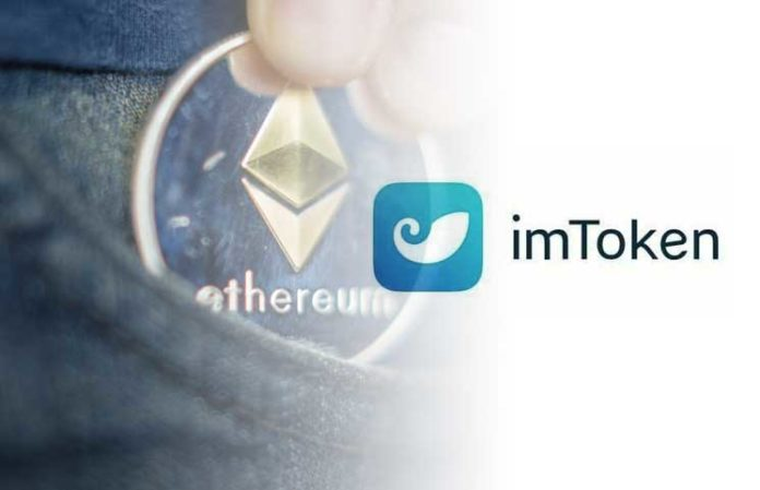 Ethereum | ERC 20 | imToken | Wallet | Ledger | CoolbitX