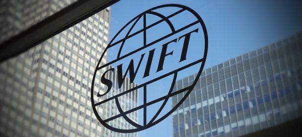 SWIFT,SGX, Major Banks Join Hands for e-Voting PoC Using DLT