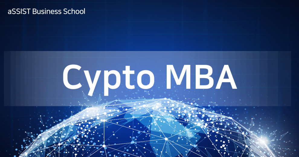 Crypto | Blockchain | MBA | Courses | South Korea | aSSIST
