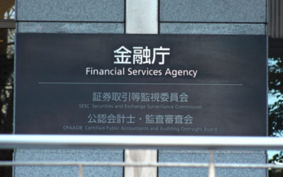 Japanese Financial Regulator, FSA Receives 190 Cryptocurrency Exchange License Applications
