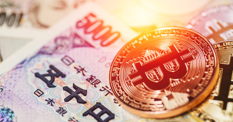 Japan | Cryptocurrency | Cryptocurrency Taxes