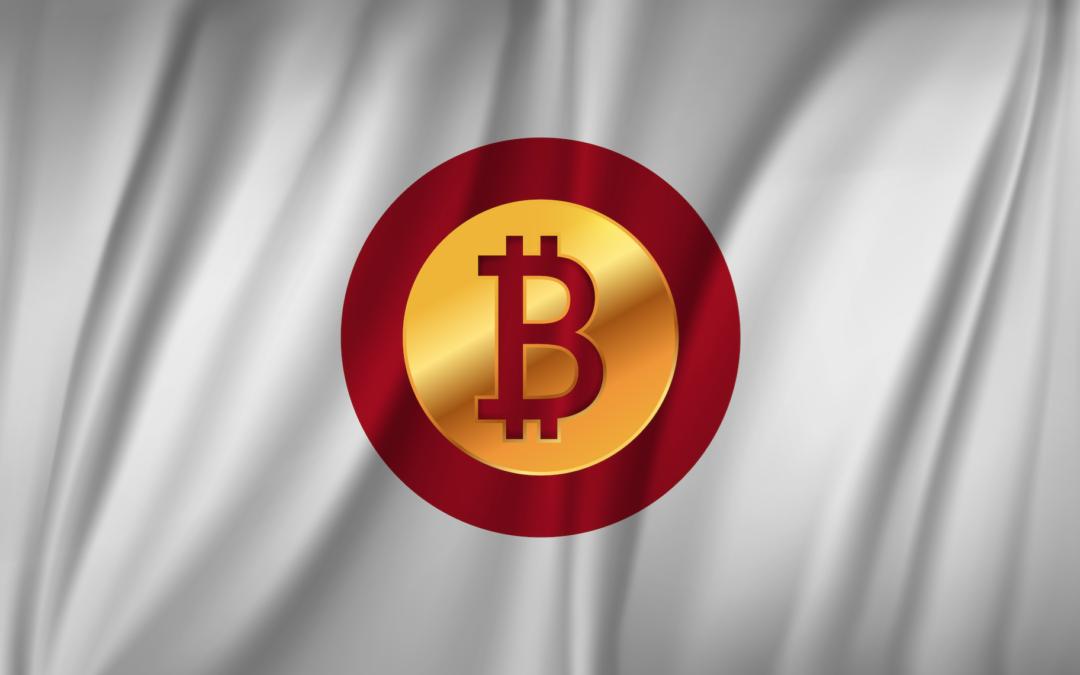 Bitcoin ETF News: According To Bloomberg, Japan May Approve Bitcoin ETF