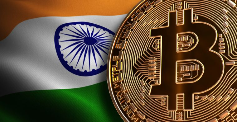 Latest Update On Crypto Regulation In India