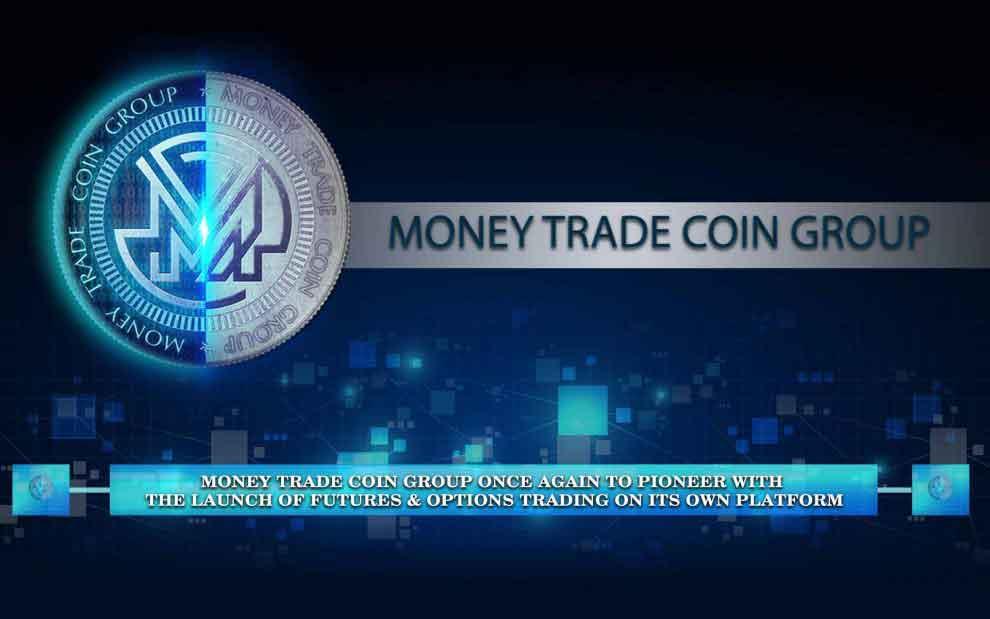 Money Trade Coin | MTC | Delhi Police | Arrest