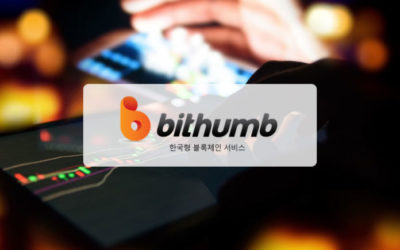 Bithumb Crypto Exchange Could Go Public in U.S., After a Successful Reverse Merger