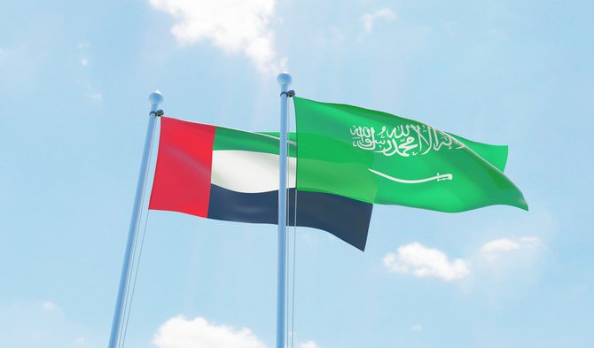 Saudi Arabia and UAE Plans To Employ Blockchain For An Official Interbank Cryptocurrency