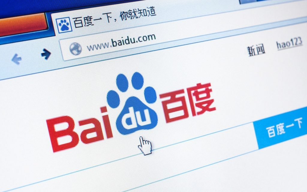 Baidu Introduces A Unique Plug and Play Blockchain Platform for Dapps